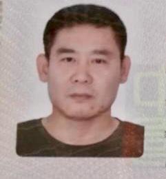 Wang Ren Feng