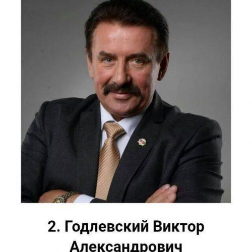 Victor Godlevskiy