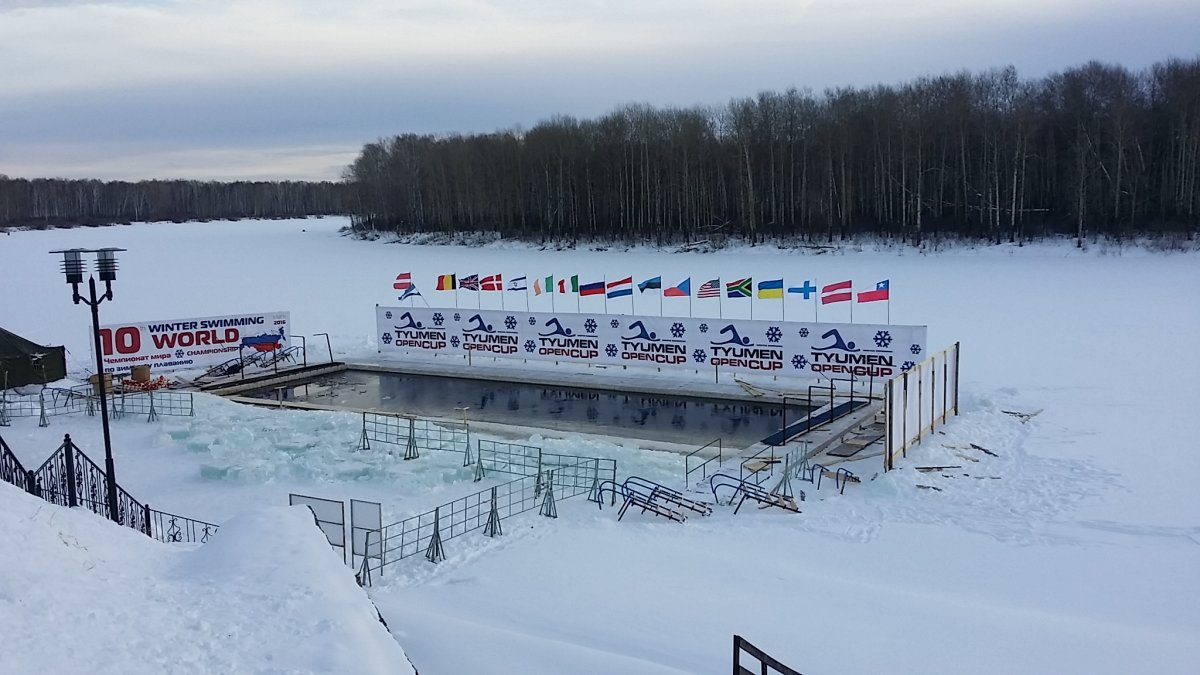 Ice pool Tyumen Cup