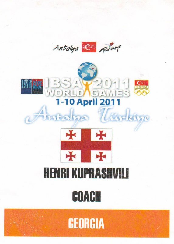World Championship Turkey, 04.04.2011